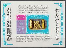 Yemen Kgr 1970 ** Bl.65 UNESCO Kunst Art