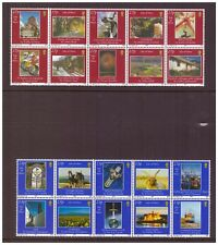 Isle of Man MNH 2002 Photographies Art set mint stamps