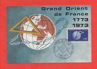 FDC 1973 - Bicentenario Grand Orient de Francia (K396)