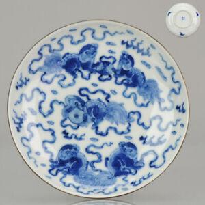 Antique Chinese Porcelain 19th century Bleu de Hue Qilin plate Vietnamese market