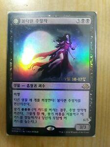 (Pre-release Foil)[NM] MTG Korean, Eldritch Moon, 1 x Voldaren Pariah