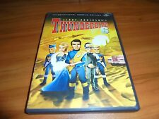 Thunderbird 6 (DVD Widescreen 2004 International Rescue Edition) Puppets Used