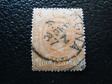 ITALIE -timbre yvert et tellier colis postaux n° 5  obl (A18) stamp(dent courte)