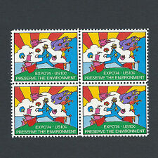 Peter Max's Cosmic Jumper - Vintage Mint Set of 4 Stamps 43 Years Old!