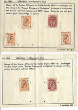 1918 Ukraine Russian Offices in the Turkish Empire - Navigation, Approval Sheet*