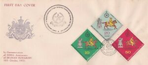 Pakistan Fdc 1971 2500th Anniversary Monarchy ..