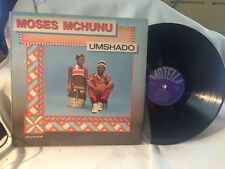 "MOSES MCHUNU UMSHADO VINYL LP RECORD 12"" AFRO SYNTH"
