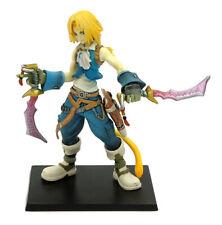 Final Fantasy IX FF9 Zidane DISSIDIA FINAL FANTASY TRADING ARTS Vol.1