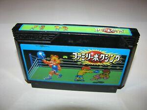 Family Boxing (Ring King) Famicom NES Japan import US Seller