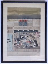 An Antique Japanese Framed Woodblock Book Art Print By Tosa Mitsuoki
