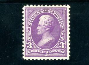 USAstamps Unused VF US 1894 Bureau Issue Jackson Scott 253 OG MLH