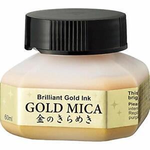 Kuretake Japanese Chinese Calligraphy Sumi Ink Gold BA301-6 60 ml