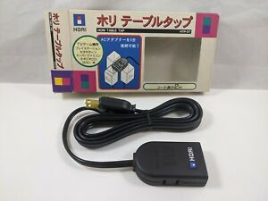 HORI 3-way extension cord Official Video game extension cable Module Tap 3DO