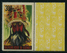 Guinee  1965 - Masks , variety : without legend : Poste Aerienne, Yvert# PA51 **