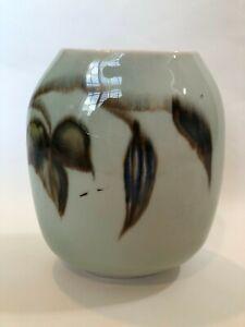 """Vintage Vontury Studio Art Pottery Hand Thrown Vase, 8"""" Tall, 6 1/2"""" Widest"""