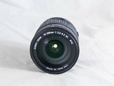 Sigma Zoome 18-200mm f/3.5-6.3 D DC Zoom Lens Canon