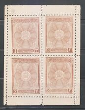 AFGHANISTAN 1929 PARCEL POST 3An. MNH COMPLETE SHEET OF 4 STAMPS.