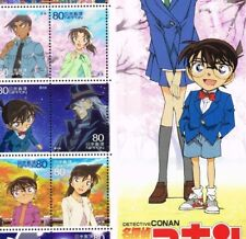"C1981 ""Detective CONAN"" Animation Hero and Heroine, No.10, Japan Stamp"