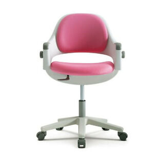 SIDIZ Junior Computer Chair Ringo  Pink Adjustable Backrest Footrest Step Up NEW