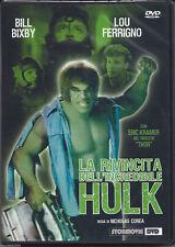 8131098061818 QUADRIFOGLIO DVD RIVINCITA DELL'INCREDIBILE HULK (LA) 1988 FILM -