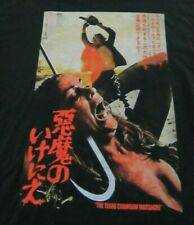 TEXAS CHAINSAW MASSACRE Leatherface Foreign Promo Poster Black T Shirt Size M