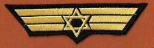 ISRAEL EL-AL RARE PILOT WING  PATCH
