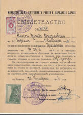 Bulgaria General & Charity Revenues on document Barefoot 2 stamps 1944 cv $11