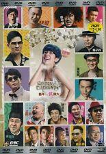 Golden Chicken 3 . DVD (2014) Movie English Sub _ PAL Format Region 0, Sandra Ng