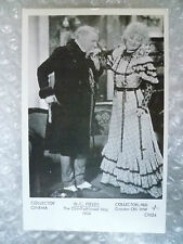 Postcard- Collector Cinema, The Old Fashioned Way 1934