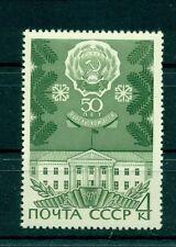 Russie - USSR 1970 - Michel n. 3774 - République de Carélie