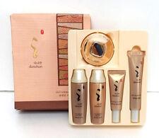 [DANAHAN] Bon yeon jin Anti-Wrinkle Skin Care Gift 5pcs Set / Korean Cosmetics