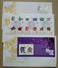 2010 Christmas Island Zodiac Animals Lunar Year of Tiger FDC (set of 3 covers)
