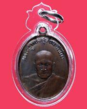 Thai Amulet Phra Rian LP THONG SOOK 2494 B.E. Thai Amulet
