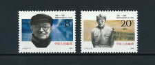 China  2291-2MNH, Zhang Wentian,1990