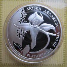 PLANTATHERA BIFOLIA Orchid Flower 1999 Ukraine 2 UAH Coin Flora Red Book KM# 81