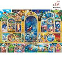 New Disney 500 Piece Jigsaw Puzzle  All Character Dream 25x36cm F/S from Japan