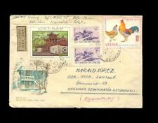 VIETNAM  BRIEF  LUFTPOST > DDR 70er JAHRE Air mail Cover > East Germany