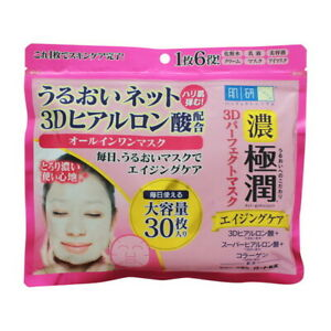 Hada Labo Gokujun 3D Perfect Face Mask 30 sheets Anti-aging Care- USA SELLER