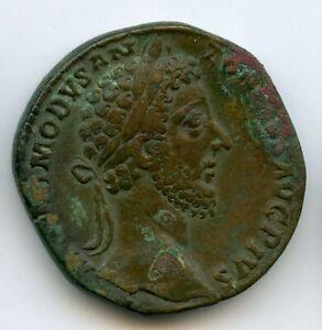 Commode (177-192) Sesterce, Rome 183 Rv/ Minerve Qualité