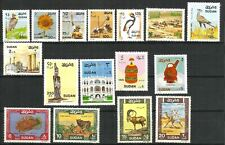 Sudan 1991 Definitive set in UM umounted mint never hinged condition, Sc: 404-19