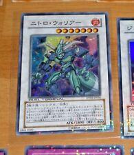 YU-GI-OH JAPANESE SUPER RARE HOLO CARD CARTE DT02-JP036 Nitro Warrior OCG JAP NM