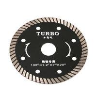 "4"" Diamond Circular Saw Blade Cutting Disc for Tile Angle Grinder 105x20x1.2MM"