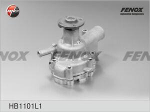 Wasserpumpe GAZ 24 ZMZ 402 4022-1307010