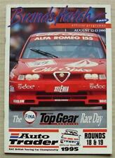 BRANDS HATCH 12/13 Aug 1995 RAC TOURING CAR CHAMPIONSHIP A4 Official Programme