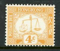 China 1938 Hong Kong 4¢ Scott J7 SG D7  MNH N621