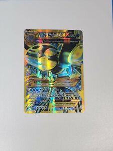 Pokemon - Primal Kyogre EX Full Art 96/98 - Ancient Origins HP