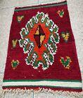 Moroccan Rug Authentic Moroccan Rug, Berber Carpet  120X80 CM