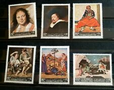 Yemen 1967 Full Set of 6 Stamps - Famous Paintings - MNH