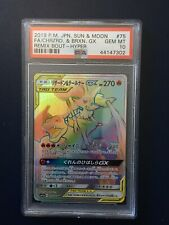 Pokemon Charizard & Braixen Hyper Rainbow Rare 75/64 Japanese Remix Bout PSA 10