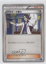 2014 Pokémon Collection X (XY) Base Set Japanese 058 Professor Sycamore Card 6o2